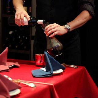 101種類のワインと厳選カクテルと料理のマリアージュを愉しむ