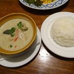 マイタイ - カレー…鶏肉のグリーンカレー