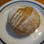 Boulangerie Chez FaFa - インド風焼きカレーパン