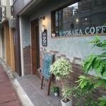 トサカ コーヒー - 外観