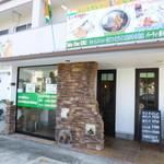 ビンディカ - 2014.09 清城ちょうのピアゴの斜め向かいのお店です。