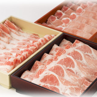 北海道の自然にはぐくまれた真狩産ハーブ豚肉