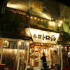 Akabanetorobako - 外観写真: