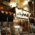 新宿思い出横丁 トロ函 - 見るのも楽しい店頭のショーケース!