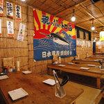 上野 アメ屋横丁 トロ函 -