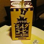 千本松牧場 - ホウライ ミルクコーヒー(140円)