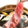 カルビ屋大福 - 料理写真:人気急上昇中!!大判ハラミ