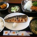 ひの亭 - 2014.09再訪 日替わりランチ(720円)