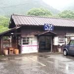 30511486 - 神戸駅舎
