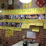 30514630 - 唯の中華料理店ではありません。城南区エリアの学生達の胃袋を支え続けています。