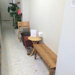 プチグラス 広島店 -