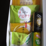 大阪屋 - オリジナル銘菓詰め合わせ