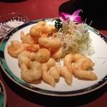 中国酒家くうくう - 海老天ぷら