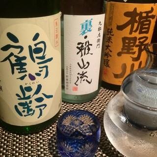 日本酒好き歓迎!希少な銘柄を常時12種類飲み比べ