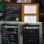 BAR MAR 北梅田店 - アップで撮ってみると。やっぱりビールはハイネケン480円ですね。