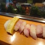 さとみ寿司 -