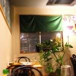 VERDE - 店内