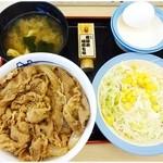 松屋 - 牛めし+生野菜セット 合計530円。これを…