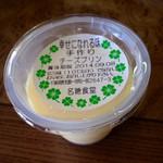 名糖食堂 - チーズプリン
