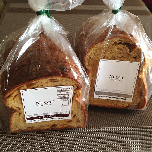 フードコントロールショップ ゼロ - ヌッカのパンこれで1200円は、やっぱり高いよね`・ω・)でも、美味しいんだよね