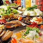 かんかん商店 -  ◆AJITOのおすすめ料理コース 3980円