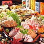 かんかん商店 -  ◆豪華!秋味満喫コース 4980円
