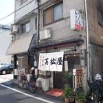30534642 - 外観 高松屋 2014/9/9