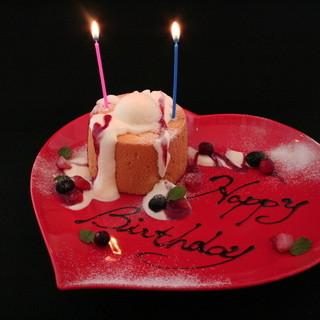 お誕生日&ご結婚のお祝いサービス、ふわとろシフォンケーキ