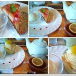 インディーズカシマシ たるみらうんじ - 自家製ケーキ&アイスクリーム+コーヒー or 紅茶 ¥784~856→¥540