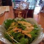 バリサイ カフェ - サラダ