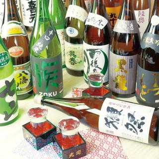 日本各地からそろえた地酒