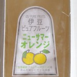 菓子処 花たちばな - 料理写真:ニューサマーオレンジのゼリー