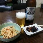 オーロラ - ビール&お通し