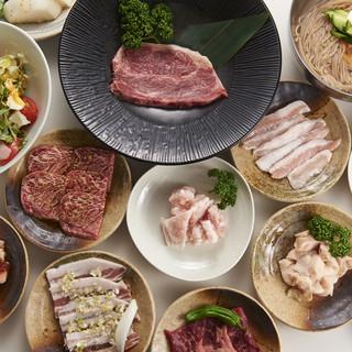 焼肉食べ放題が2980円~!美味しいお肉を心ゆくまで!