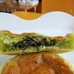手作りパンのお店 アンダンテ - 小松菜おやき