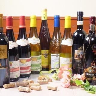 ワインも沢山♪アラカルトでワインとお食事でワイワイ宴会も◎