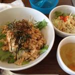 30549861 - お豆腐とそぼろ丼