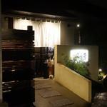 味あら井 - お店は中津駅から歩いて10分ほど。