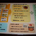 3055532 - これが選べる自家製麺!どうでぇ~い!