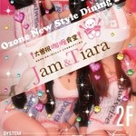 Jam&Tiara -