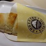 サンマルクカフェ - 塩ミルクチョコクロ:180円