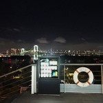 30551772 - レインボーブリッジと東京タワー