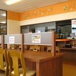 おべんとうのヒライ - 飲食コーナー