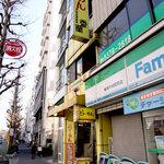 香蘭 - 東高円寺駅前交差点、ファミリーマートの隣です。