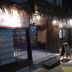 サイゴン・パリ・ガーデン - お店の外観