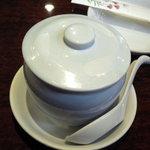 鑫城靚湯 - ちなみにスープはこのようにして出てまいりました