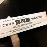 30560144 - お箸