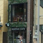バリサイ カフェ - 日光街道(東京街道)沿いにあります