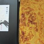 30563050 - 玉子焼き(職人造り、まこと)