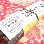 松葉屋 - 栗むし羊羹「月よみ山路」¥600(税別)☆♪